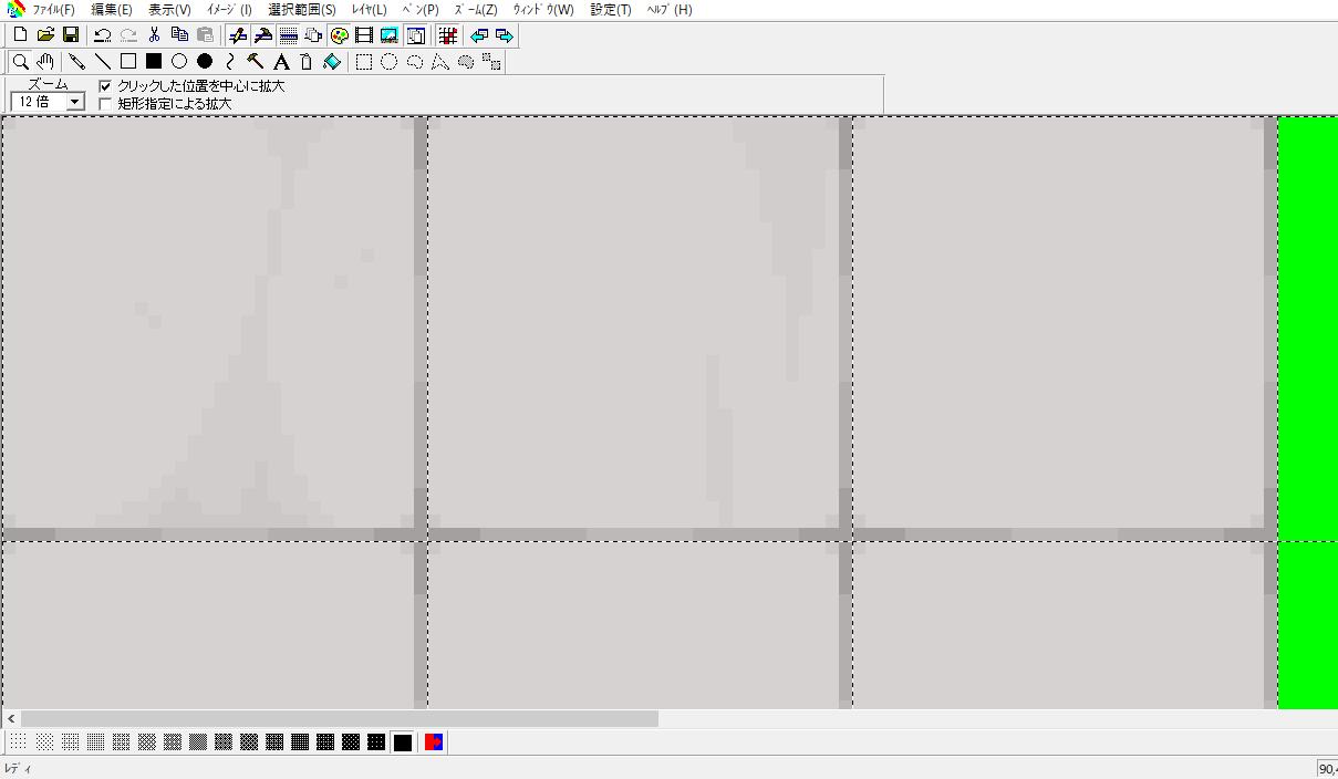 ドット絵ソフトEDGEで作った床のマップチップ画像