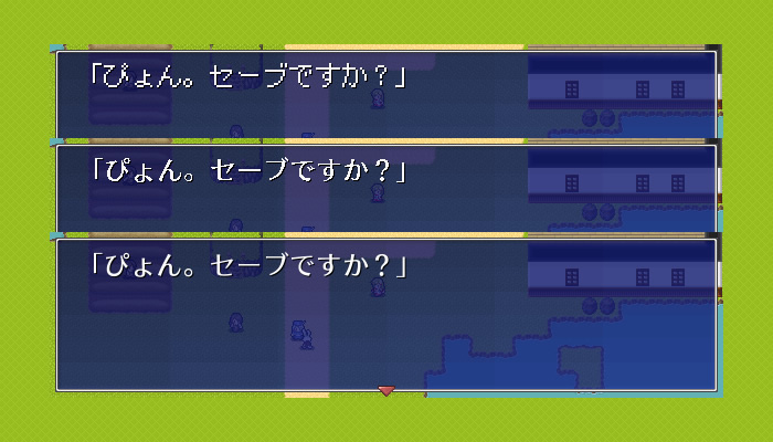 【ウディタ】フォント変更が反映されない!正しいフリーフォント設定