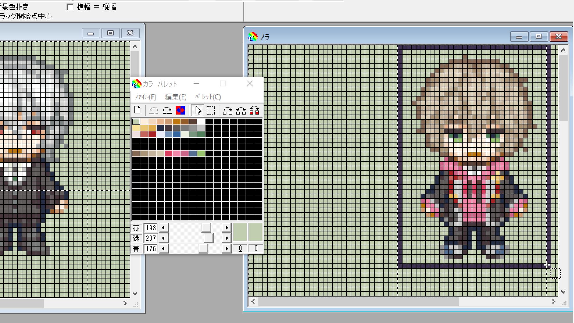 EDGEで絵を別ファイルにコピペする図